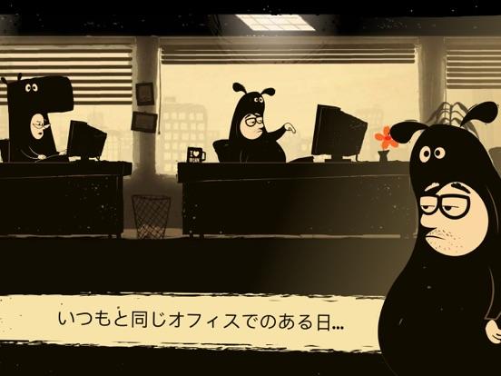 オフィスクエスト - The Office Questのおすすめ画像1
