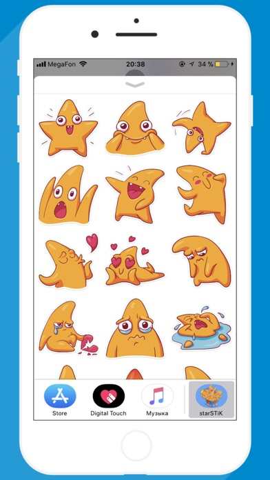 starSTiK Stickers for iMessage-0