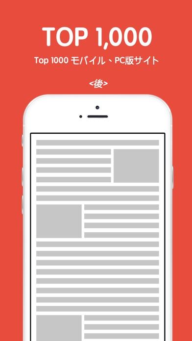 ユニコーン - 最高の広告ブロックアプリ screenshot1