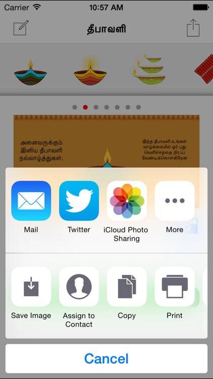 Tamil Greeting Cards screenshot-3