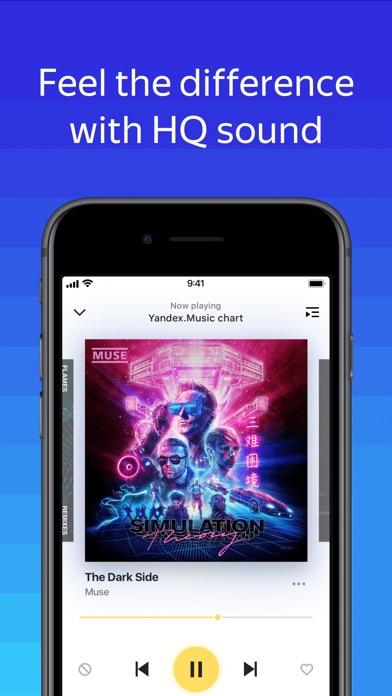 Yandex Music Screenshot 2