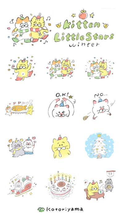 Kitten Little Stars screenshot two