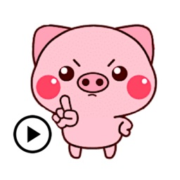 Animated Funny Pig Sticker