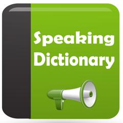 Speaking Dictionary
