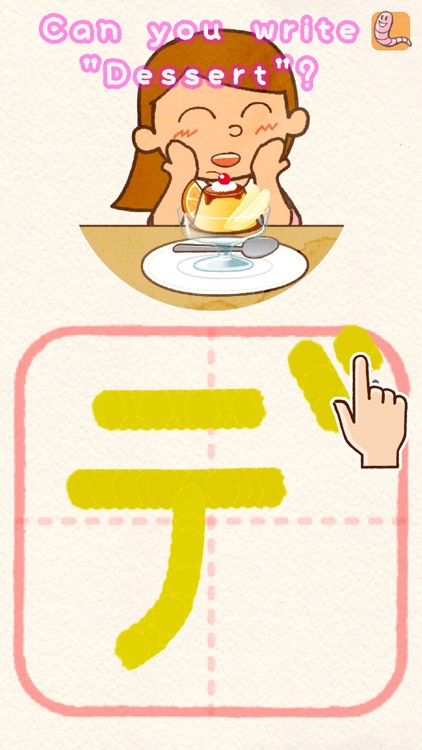 Fun! Katakana (VPP compatible) screenshot-4