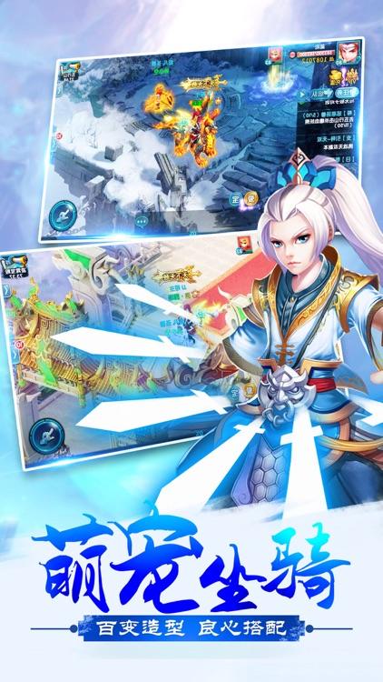 昆仑剑宗-万人在线角色扮演游戏