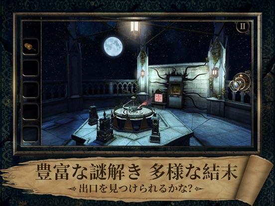 The Room Threeのおすすめ画像3