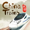 China Trains - Tickets Booking