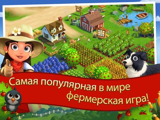 FarmVille 2 Cельское уединение на iPad