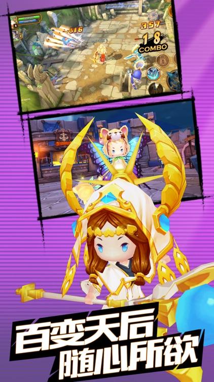 龙纹联盟-3D热门冒险RPG游戏 screenshot-4