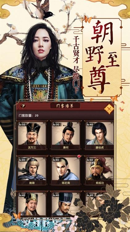 风流清官 screenshot-2