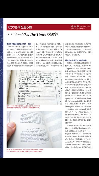 英語教育 screenshot1