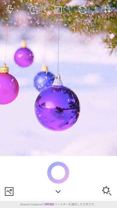冬の日 - Season Camera screenshot1