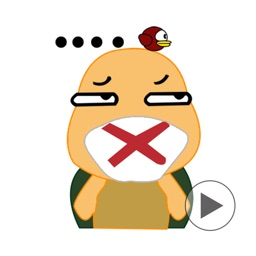 Bald Turtle Emoji & Sticker GIF