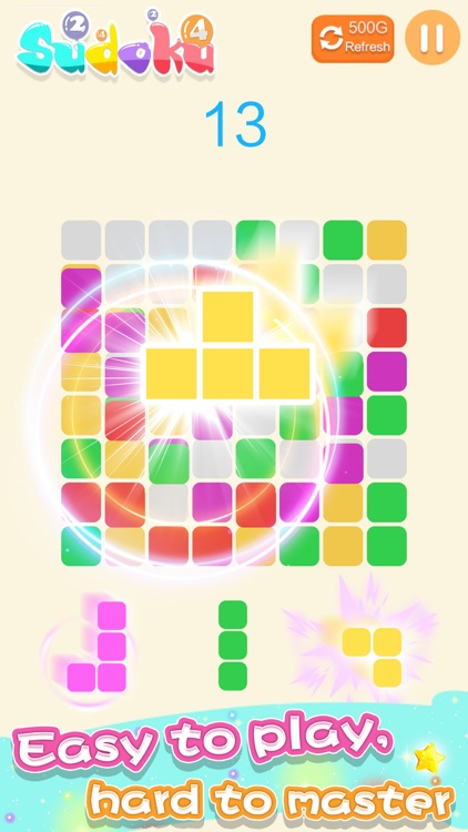Sudoku - Brain Puzzle Game screenshot-1