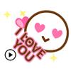 Animated Cute Smiley Emoji