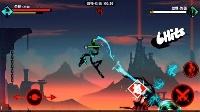 火柴人联盟2:带上翅膀飞 screenshot 3