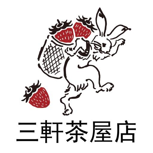 ICHIBIKO三軒茶屋店