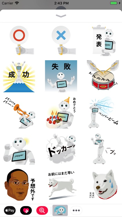 Pepper Stickers