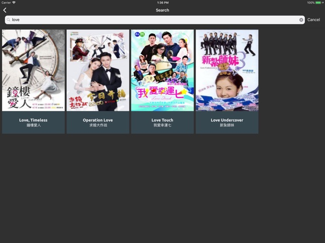 iDrama - Movies Review on the App Store