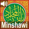 Quran Majeed - Sheikh Minshawi - Pakistan Data Management Services