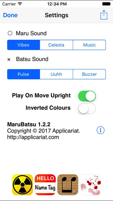 マルバツ screenshot1