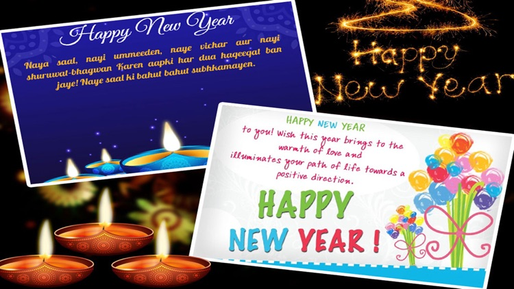 new year greeting card 2017