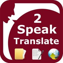 SpeakText 2 Lite (Speak & Translate Text/Web/Doc)