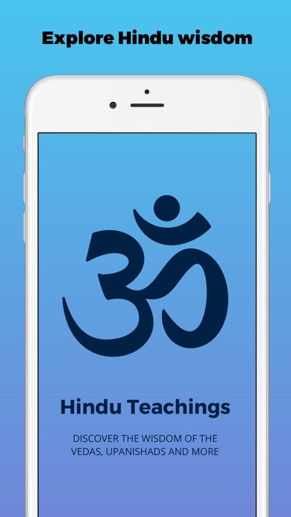 Om Hindu Devotional Teachings screenshot-0