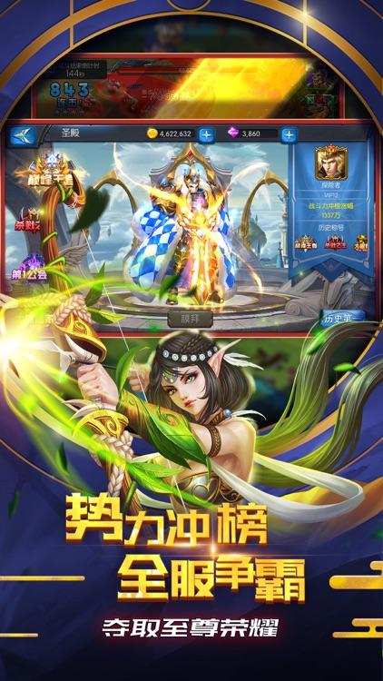 统帅之路 - 即时策略战争手游 screenshot-3