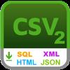 CSV Converter Pro - IW Technologies LLC