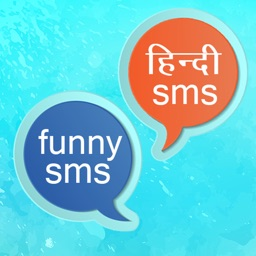 Funny SMS And Jokes