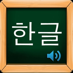 Korean Phonetic Symbols