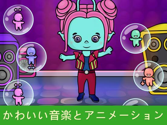 2歳から4歳のキッズゲーム・男の子と女の子向け着せ替えアプリのおすすめ画像4