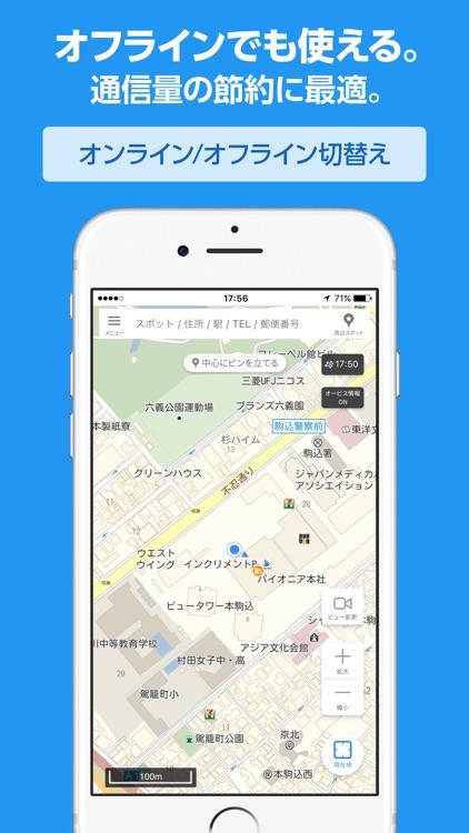 MapFan(マップファン)