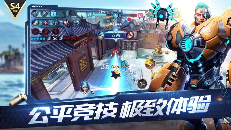 枪神对决 screenshot-2