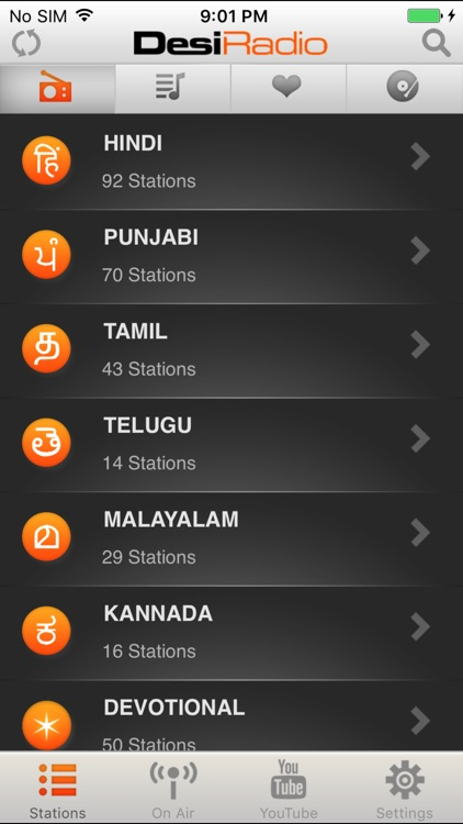Desi Radio - Indian Stations screenshot-4