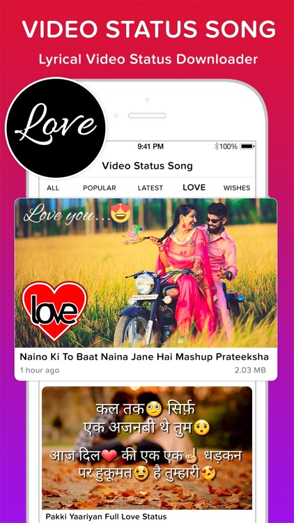 Video Status Song For Whatsapp