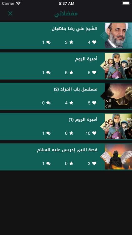 5Flix screenshot-4