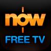 now 免費電視