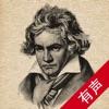 古典音乐欣赏【学会聆听真正的音乐】