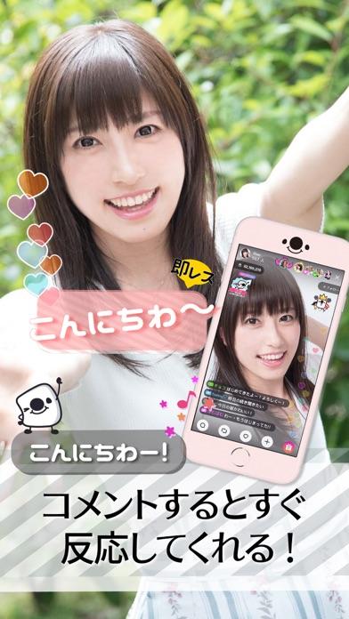 17 Live(イチナナ) - ライブ配信 アプリスクリーンショット