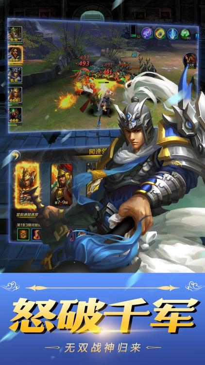 热血三国卡牌3D-格斗王者卡牌游戏