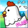 Small Farm Plus