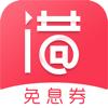 借花花-手机贷款app