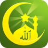 Muslim Way [Quran,Azan,Qibla]