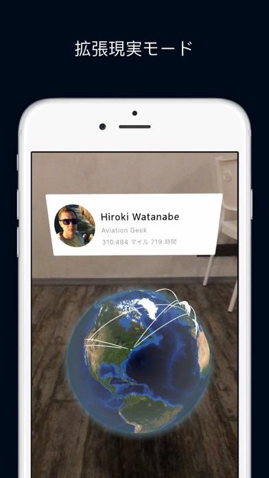 App in the Air ScreenShot3