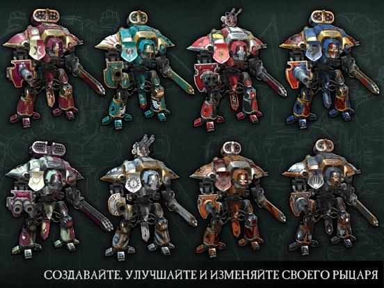 Игра Warhammer 40,000: Freeblade