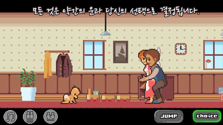 Life is a Game: 인생게임