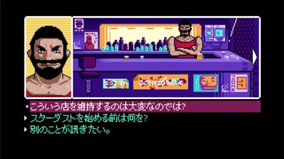Read Only Memories Type-Mのおすすめ画像2